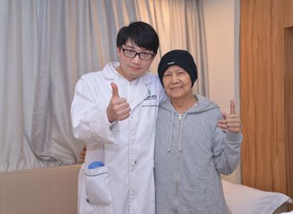 kanser payudara,Teknologi invasif yang minimum,St. Stamford Modern Cancer Hospital Guangzhou