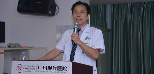 cancer, cancer treatment, minimally invasive therapy, St. Stamford Modern Cancer Hospital Guangzhou