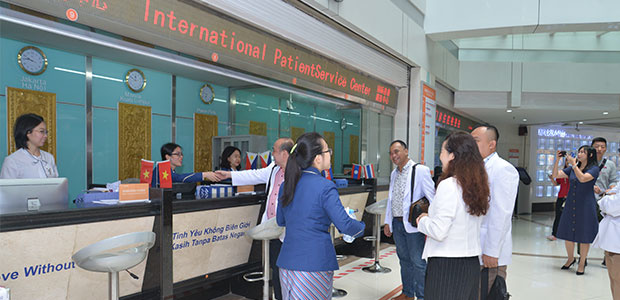 St. Stamford Modern Hospital Guangzhou, Indonesian Health Association, minimally invasive therapy, exchange and communication
