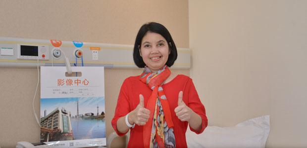 Kanker nasofaring, Penyintas kanker nasofaring, St. Stamford Modern Cancer Hospital Guangzhou, Minimal Invasif