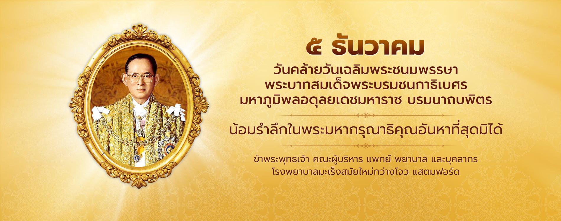 https://www.moderncancerthai.com/banner/6841.html