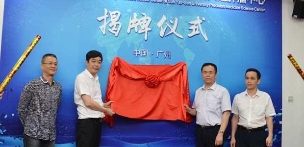 On the afternoon of May 8th, the opening ceremony of St. Stamford Modern Cancer Hospital Guangzhou Joint Cancer Center of Sun Yat-Sen University Precision Medicine Science Center was solemnly held at St. Stamford Modern Cancer Hospital Guangzhou.
